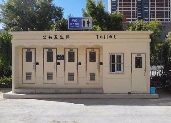 四川固液分类厕所