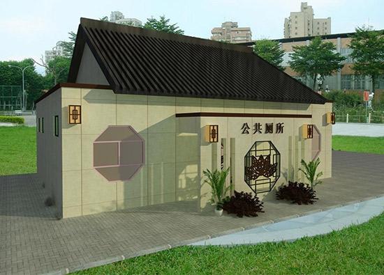 景区环保公厕
